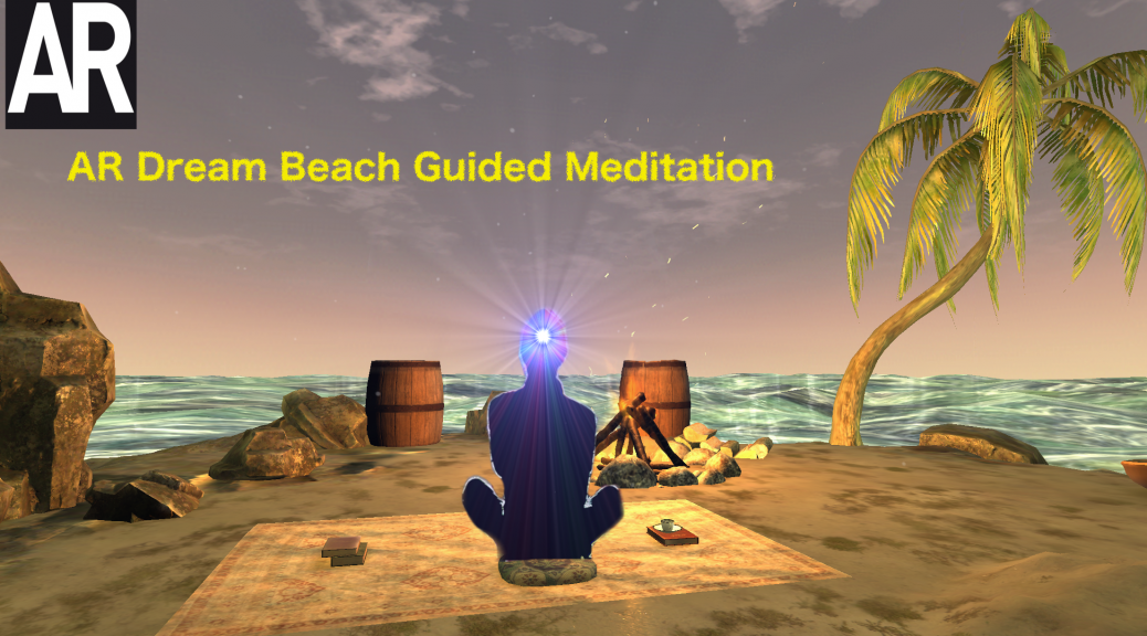 AR: Augmented Reality Guided Meditation