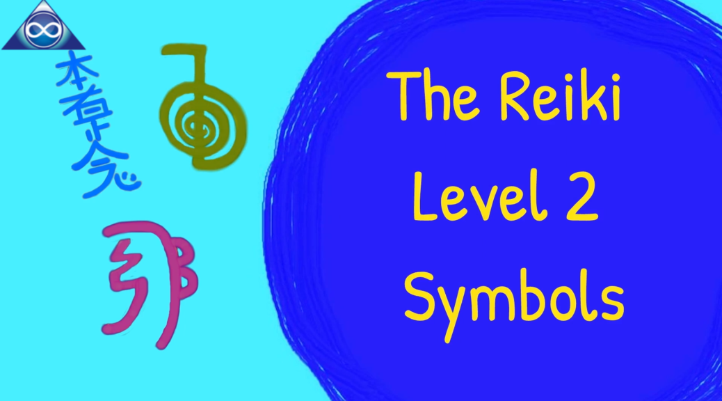 How Usui Reiki Symbols are Used In Level 2: Ch Ku Rei, Sei He Ki, Hon Sha Ze Sho Nen
